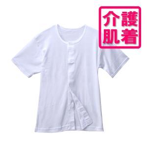 介護肌着 紳士ワンタッチ前開き半袖シャツ  メール便○1着まで対応|takahashi-wear