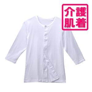 介護肌着 紳士ワンタッチ前開き7分袖シャツ   メール便○1着まで対応|takahashi-wear