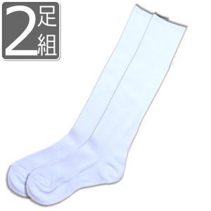 スクールハイソックス 白 2足組  メール便×非対応|takahashi-wear