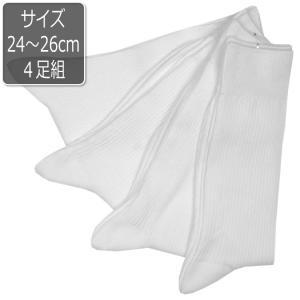 メンズ 抗菌防臭綿混リブソックス ホワイト4足組  メール便×非対応|takahashi-wear