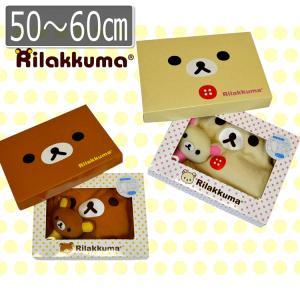 リラックマ ギフトボックス R04502  メール便×非対応|takahashi-wear