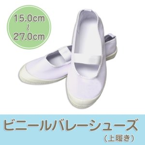 ■サイズ ⇒ 15.0cm ⇒ 16.0cm ⇒ 17.0cm ⇒ 18.0cm ⇒ 19.0cm ...