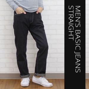 メンズ デニムストレートパンツ ブラック  メール便×非対応|takahashi-wear