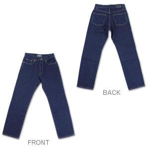 メンズ デニムストレートパンツ ブルー  メール便×非対応|takahashi-wear|02