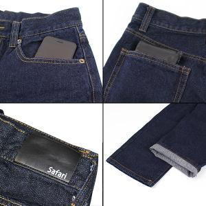 メンズ デニムストレートパンツ ブルー  メール便×非対応|takahashi-wear|05