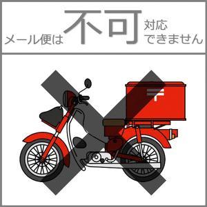 メンズ デニムストレートパンツ ブルー  メール便×非対応|takahashi-wear|06