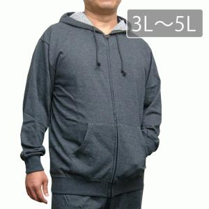 大きいサイズ 紳士裏毛ジップパーカー   メール便×非対応|takahashi-wear
