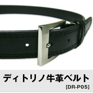 《ワンコインプライス》ディトリノ牛革ベルト(ピン角タイプ)DR-P05 メール便×非対応|takahashi-wear