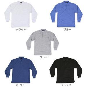 メンズ 長袖鹿の子ポロシャツ メール便×非対応の詳細画像1