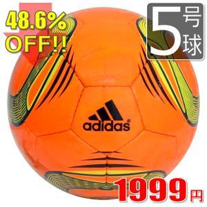 42.2%OFF!! adidas サッカーボール 5号球  スピードセルクラブプロ  メール便×非対応