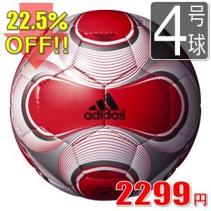 22.5%OFF!!  adidas アディダス  サッカーボール 4号球  チームガイスト2クラブプロ  AF4816RSL|takahashi-wear