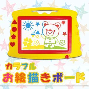 カラフルお絵かきボード メール便×非対応|takahashi-wear