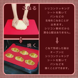 シリコン クッキングシート  メール便×非対応|takahashi-wear|03