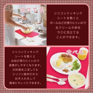 シリコン クッキングシート  メール便×非対応|takahashi-wear|04