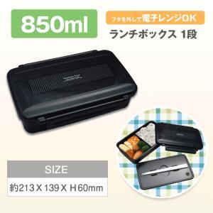 メンズ ランチボックス 1段 BL-17H  メール便×非対応|takahashi-wear