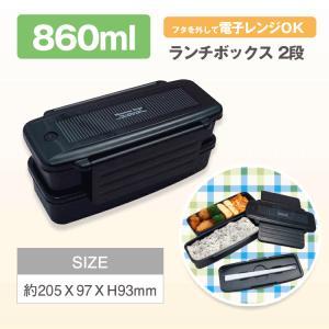 メンズ ランチボックス 2段 BLW-18H  メール便×非対応|takahashi-wear
