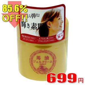 85.6%OFF!! 馬油ジェルクリーム 大容量:230g  メール便×非対応|takahashi-wear
