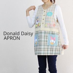 ラン型エプロン ドナルド&デイジー メール便○1枚まで対応|takahashi-wear