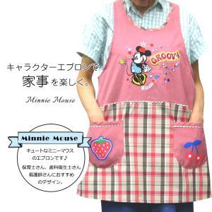 ミニー タバードエプロン   メール便○1枚まで対応|takahashi-wear