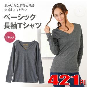 レディース ベーシック Vネック長袖Tシャツ 55864  メール便○1枚まで対応|takahashi-wear