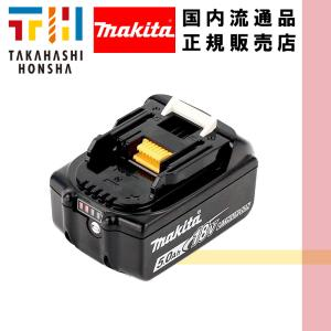 マキタ正規品バッテリー BL1850B (A-59900) 18V(5.0Ah)  正規品|takahashihonsha