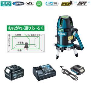 マキタ SK312GDZN おおがね・通り芯・ろく 【サービス品あり】超高輝度  充電式屋内・屋外兼用墨出し器 10.8V 4.0Ah|takahashihonsha