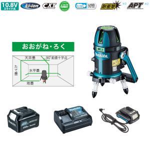 マキタ SK209GDZN おおがね・ろく 【サービス品あり】超高輝度  充電式屋内・屋外兼用墨出し器 10.8V 4.0Ah|takahashihonsha