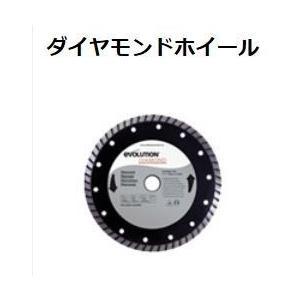 (Evolution エボリューション) 185mm万能切断ダイヤモンド EVOJ185DIA エボリューション|takahashihonsha