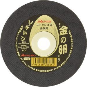レヂトン 金の卵 【105×1.0×15 AZ60P】【10枚入り】 ステンレス・金属用 takahashihonsha
