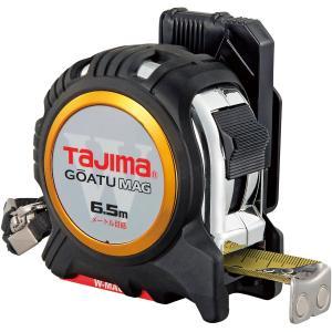 タジマ コンベックス 剛厚セフGロックダブルマグ-25 GASFGLWM2565 スチール剛厚テープ+磁石付爪 長さ6.5m メートル目盛 両面目盛 ロックタイプ|takahashihonsha