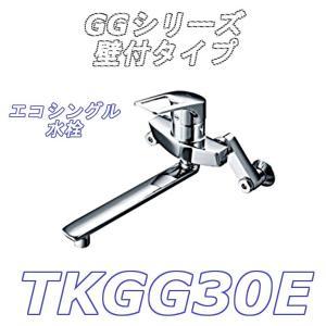 【数量限定セール】TOTO シングルレバー混合栓 TKGG30E 壁付タイプ エコシングル水栓 一般地|takahashihonsha