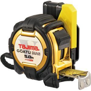 タジマ 剛厚セフコンベ G3ゴールドロック マグ爪-25 GASFG3GLM25-50BL 長さ5.0m メートル目盛 両面目盛 ロックタイプ|takahashihonsha