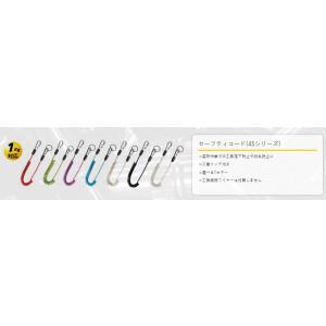 TOP工業 セーフティコード (ステンレスワイヤー入り) SFC-451W/SFC-452W/SFC-453W/SFC-454W/SFC-455W/SFC-456W/SFC-457W 1.0kg対応|takahashihonsha