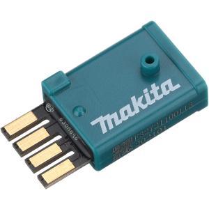 マキタ A-66151 ワイヤレスユニット WUT01