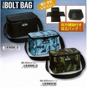 リングスター スリーディーボルトバッグ BB-300|takahashihonsha