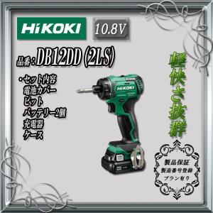 HiKOKI (日立工機) コードレスドライバドリル 10.8V セット品 DB12DD(2LS)【製品保証サービス有り】|takahashihonsha
