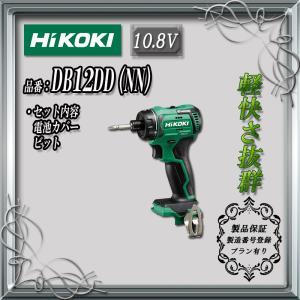 HiKOKI (日立工機) コードレスドライバドリル 10.8V 本体のみ DB12DD(NN)【製品保証サービス有り】|takahashihonsha