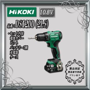 HiKOKI (日立工機) コードレスドライバドリル 10.8V セット品 DS12DD(2LS)【製品保証サービス有り】|takahashihonsha