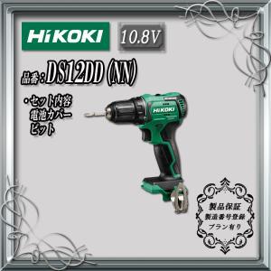 HiKOKI (日立工機) コードレスドライバドリル 10.8V 本体のみ DS12DD(NN)【製品保証サービス有り】|takahashihonsha