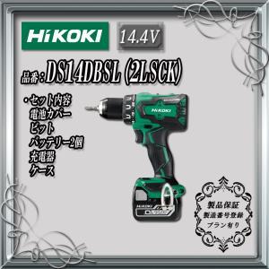 HiKOKI (日立工機) コードレスドライバドリル 14.4V セット品 DS14DBSL(2LSCK)【製品保証サービス有り】|takahashihonsha