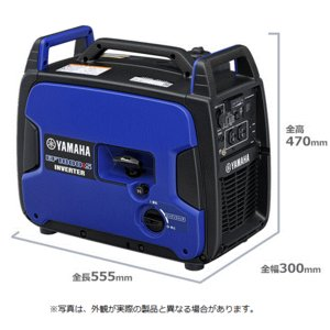発電機 防災 ヤマハ インバーター発電機 EF1800iS 100V 1800W 1.8kVA【正規販売店保証付き】|takahashihonsha