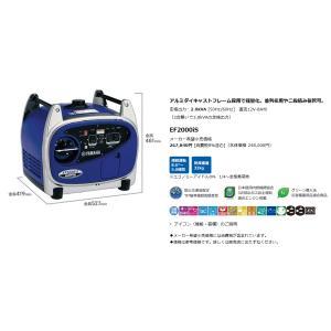 発電機 防災 ヤマハ インバーター発電機 EF2000iS 100V 2000W 2.0kVA【正規販売店保証付き】|takahashihonsha