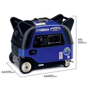 発電機 防災 ヤマハ インバーター発電機 EF2800iSE  100V 2.8kVA【正規販売店保証付き】|takahashihonsha
