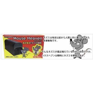 富士倉 FJK-202『Mouse Heaven』マウスヘブン ネズミ駆除 ネズミ撃退|takahashihonsha