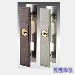 HINAKA 網戸兼用 取替引違戸錠 GA-800 カラー:ブロンズ・シルバー 通常鍵|takahashihonsha