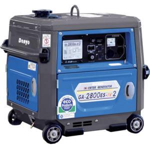 発電機 GA-2800ES-IV2 小型発電機 インバーター発電機 デンヨー(Denyo) 小型ガソリン発電機|takahashihonsha