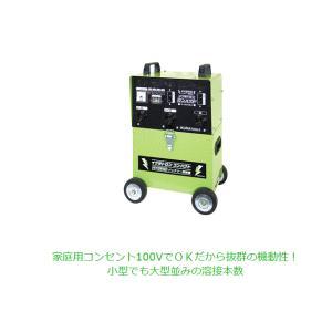 育良精機(イクラ) イクラトロンコンパクト IS-160CBA ハイブリッドバッテリー内蔵型 直流アーク溶接機 【正規販売店】|takahashihonsha