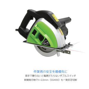 育良精機(イクラ) ハンディーカッター IS-HCT185 チップソー1枚サービス|takahashihonsha