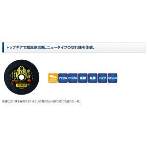 RESITON(レヂトン)  金の卵 金八 105×0.8×15 【10枚入り】ステンレス・金属用 takahashihonsha