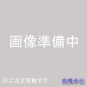マキタ 無線連動集塵機+防塵マルノコセット VC0840+KS512DZ+A-66151 AWS 無線連動対応 takahashihonsha